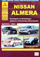 Книга Nissan Almera N16 Инструкция по ремонту, обслуживанию и эксплуатации