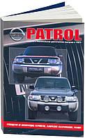 Nissan Patrol Y61 бензин Руководство по ремонту, эксплуатации, диагностике автомобиля