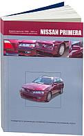 Книга Nissan Primera P11 Справочник по ремонту, обслуживанию и эксплуатации, фото 1