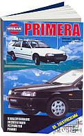 Nissan Primera P10 Руководство по ремонту, эксплуатации и техобслуживанию