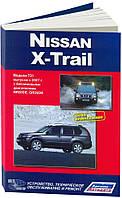 Книга Nissan X-Trail T31 Инструкция по эксплуатации, техобслуживанию и ремонту