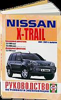 Nissan X-Trail T30 Справочник по ремонту, техобслуживанию и эксплуатации