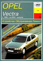 Opel Vectra B Справочник по устройству и ремонту, инструкция по эксплуатации