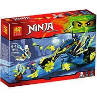 "Конструктор LELE Ninja (аналог Lego Ninjago) ""Засада на мотоцикле"" 79118 79118 (10395), 314 дет, фото 1"