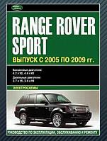 Range Rover Sport Руководство по ремонту, эксплуатации и техобслуживанию