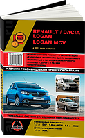 Renault Logan 2, Logan MCV бензин-дизель Руководство по эксплуатации, техобслуживанию и ремонту
