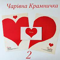 Сердечный набор Св.Валентин