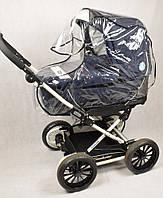 Универсальный силиконовый дождевик для люльки, Kinder Comfort