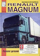Книга Renault Magnum Мануал по устройству, каталог деталей (том 2)