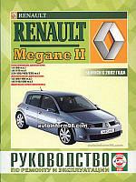 Renault Megane 2 Мануал по ремонту, техобслуживанию и эксплуатации