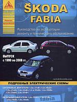 Skoda Fabia Mk1 Руководство по ремонту, эксплуатации и обслуживанию