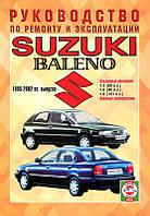 Suzuki Baleno Руководство по ремонту, эксплуатации