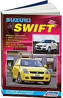 Книга Suzuki Swift 4 Руководство по ремонту, диагностике и эксплуатации