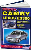 Книга Toyota Camry, Lexus ES300 1996-2001 Справочник по ремонту, техобслуживанию