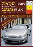 Книга Toyota Camry, Lexus ES300 з 1997-2001 Експлуатація, обслуговування, ремонт