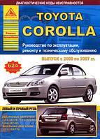 Книга Toyota Corolla 2000-07 Руководство по устройству, эксплуатации, ремонту