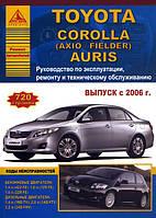 Книга Toyota Corolla, Auris с 2006 Инструкция по эксплуатации, ремонту