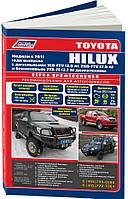 Книга Toyota Hilux 7 Руководство по ремонту, эксплуатации, техобслуживанию