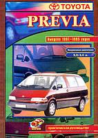 Toyota Previa Справочник по ремонту, техобслуживанию, эксплуатации