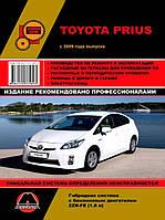 Toyota Prius 3 Инструкция по эксплуатации, техобслуживанию, ремонту