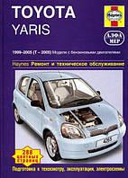Toyota Yaris 1999-2005 Цветное руководство по эксплуатации и ремонту рекомендации техобслуживания