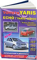 Toyota Yaris с 1999-2005 Руководство по ТО и ремонту, инструкция по эксплуатации автомобиля
