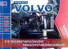 Книга Volvo VN, WG, WX, AC Инструкция по техобслуживанию