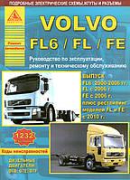 Volvo FL / FL6 с 2006 Руководство по техобслуживанию, эксплуатации и ремонту