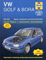 Volkswagen Golf 4 / Bora 2001-03 Инструкция по ремонту техобслуживанию и эксплуатация автомобиля