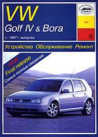Книга Volkswagen Golf 4, Bora дизель Мануал по устройству, обслуживанию, ремонту, фото 1
