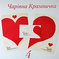 Любовное письмо на день Св.Валентина