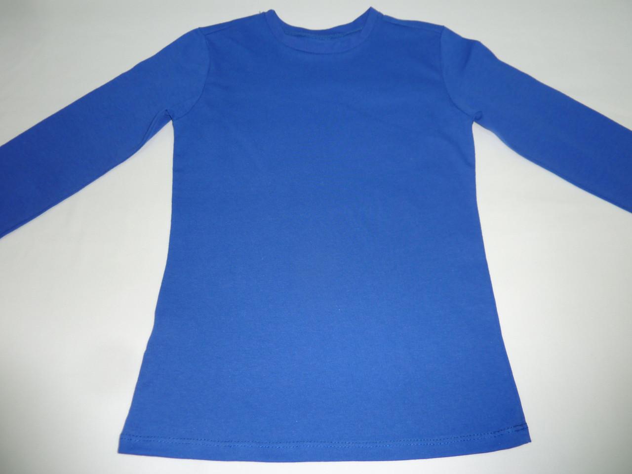 Футболка синяя длинный рукав