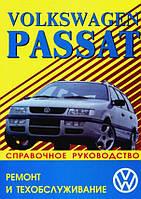 Книга Volkswagen Passat B3, VW B4 Руководство по ремонту, обслуживанию и эксплуатации