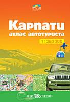 Атлас автотуриста Карпаты масштаб 1:250 000