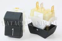 Кнопка клавишная универсальная (три разъема)