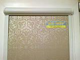 Тканинні ролети,Рулонні штори,закритого типу В КОРОБІ З НАПРАВЛЯЮЧИМИ, фото 6