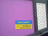 Тканинні ролети,Рулонні штори,закритого типу В КОРОБІ З НАПРАВЛЯЮЧИМИ, фото 7