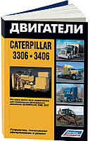 Книга Двигатели Caterpillar 3306, 3406 Мануал по ремонту