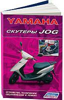 Скутеры Yamaha Jog устройство техобслуживание ремонт