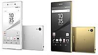 Противоударная защитная пленка на экран для Sony Z5 Compact