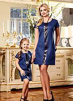 Платье модное для мамы и дочки