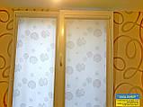 Тканинні ролети,Рулонні штори,закритого типу В КОРОБІ З НАПРАВЛЯЮЧИМИ, фото 2