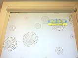 Тканинні ролети,Рулонні штори,закритого типу В КОРОБІ З НАПРАВЛЯЮЧИМИ, фото 3