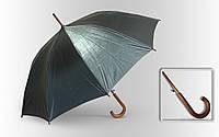 Зонт Антишторм трость Серебристый металлик
