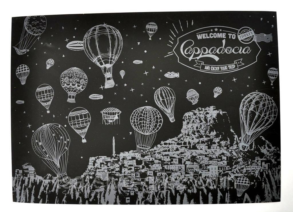 Скретч плакат ночной Турции - Интернет магазин необычных подарков и полезных вещиц - Tsarstvo grez в Киеве
