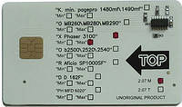 Чип-карта для картриджа XEROX 106R01378 / 106R01379 (Phaser 3100 MFP)