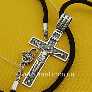 Комплект! Крестик мужской серебро на шелковом шнурке. Черненый крест на шнуре с серебряным замком. Серебро 925