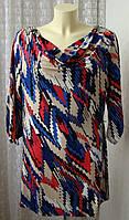 Платье женское легкое весна лето стрейч мини бренд Julienmacdonald р.50 5348а