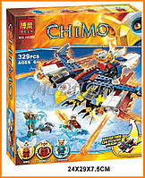Конструктор Bela аналог LEGO Chima 329 деталей арт. 10292