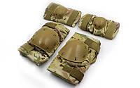 Наколенники + налокотники,  тактическая защита ,комплект, (ABS, полиэстер 600D, камуфляж Multicam)